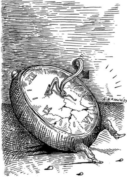 Время, задержанное до выяснения