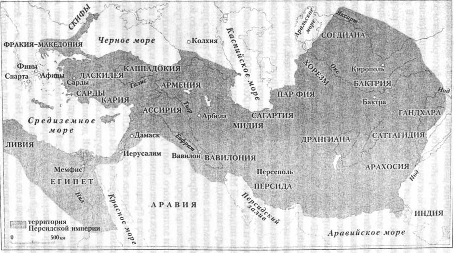 Цивилизация. Новая история западного мира
