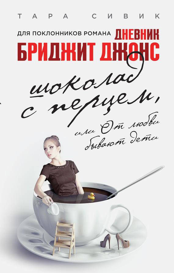 http://www.e-reading.mobi/cover/1043/1043603.jpg