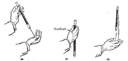 Как сделать волшебную палочку фокусника