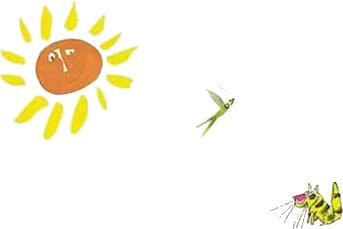 Полосатый кот и ласточка Синья