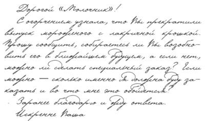 Уборка в доме Набокова