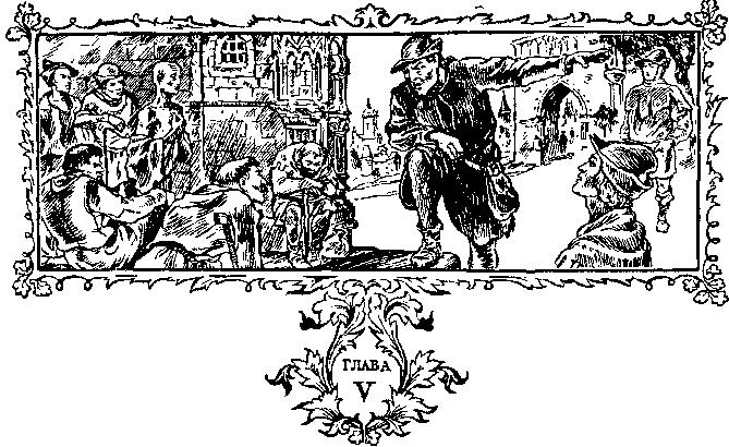 Гуситские войны (Великая крестьянская война XV века в Чехии)