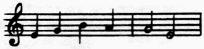 Музыкальный словарь в рассказах (с иллюстрациями)