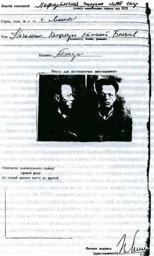Кто вы, Лаврентий Берия?: Неизвестные страницы уголовного дела