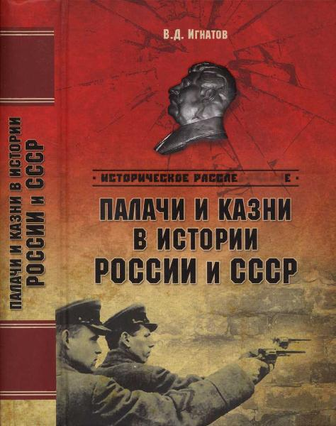 http://www.e-reading.mobi/illustrations/1027/1027454-cover.jpg