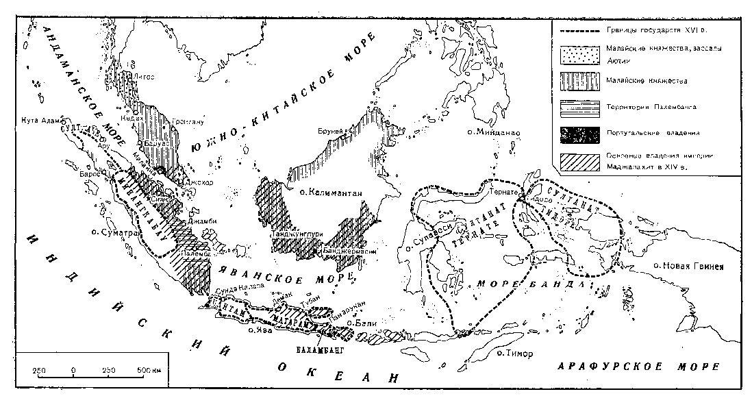 Юго-Восточная Азия В XIII – XVI веках