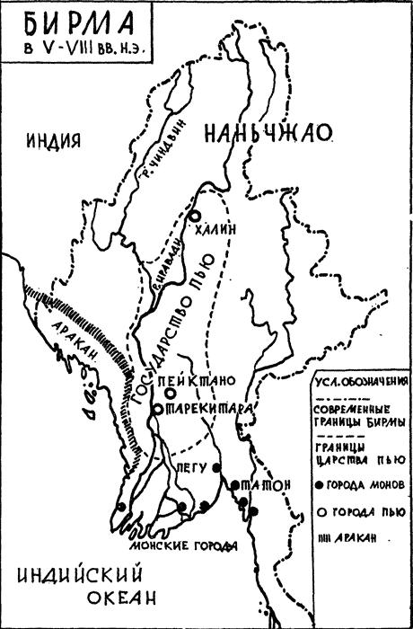 5000 храмов на берегу Иравади
