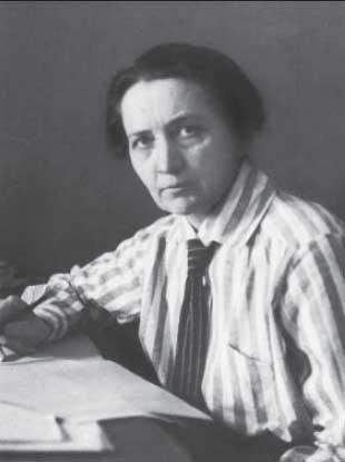 Проект «Україна». 1917—1920 рр. Постатi
