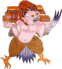 """Суть (текста) """"Великий Гаруда — крылья совершенства"""""""