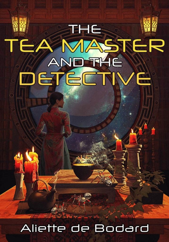 Чайный мастер и детектив