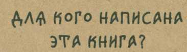 Наузы