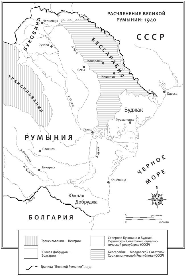 Дьявольский союз. Пакт Гитлера – Сталина, 1939–1941