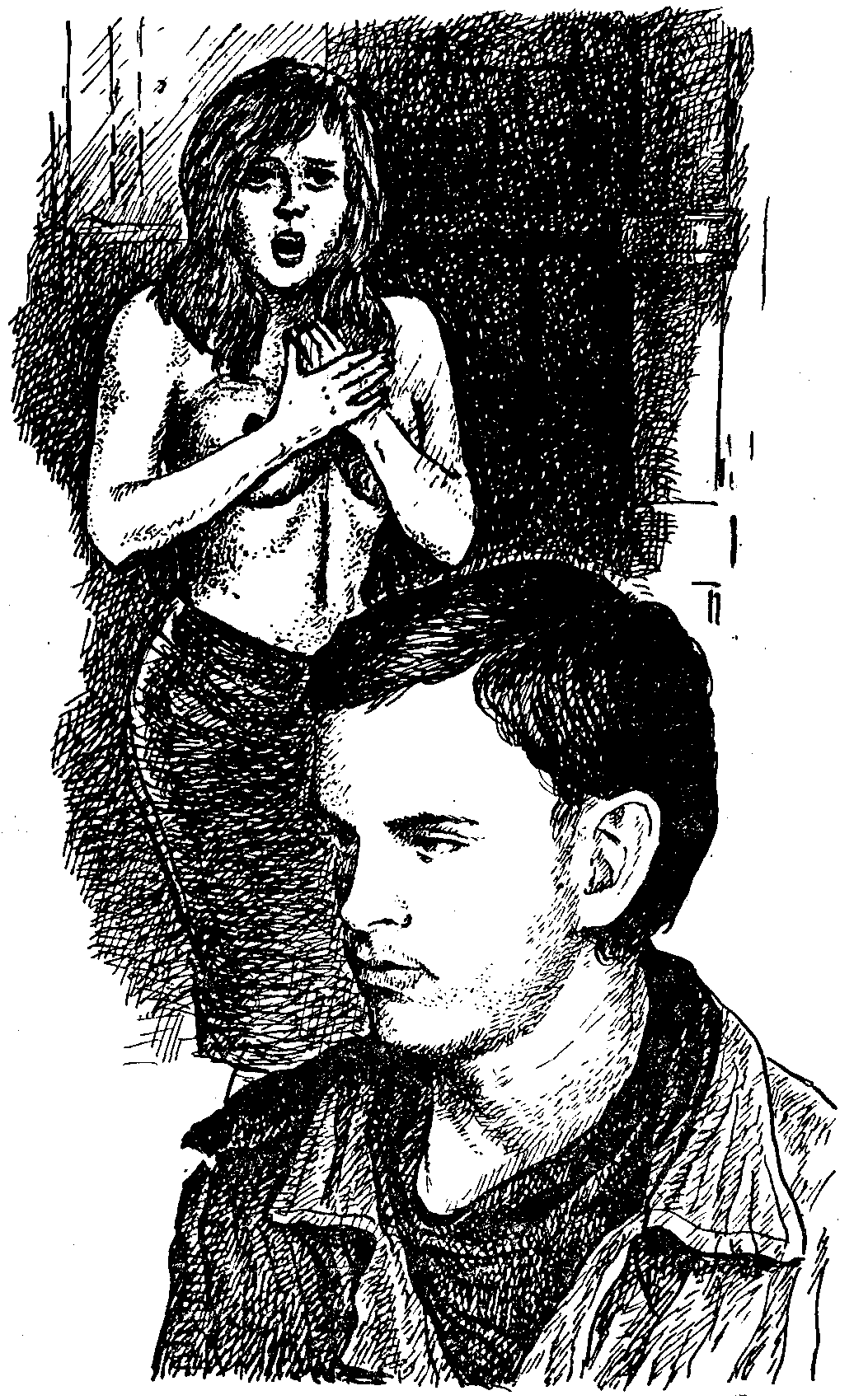 Чужаки