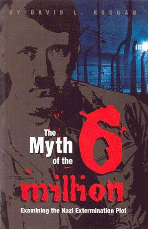 Миф о шести миллионах