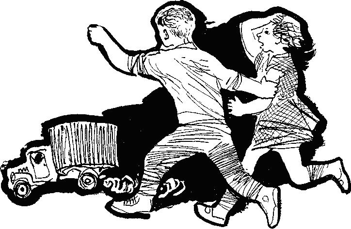 Анчар