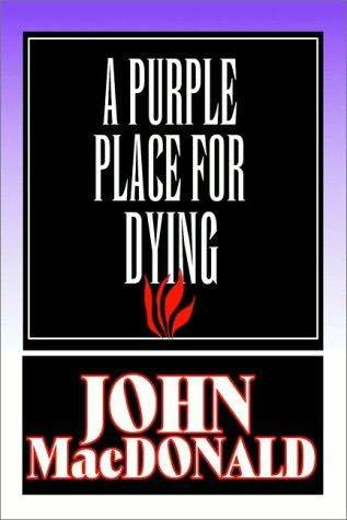 Смерть в пурпурном краю