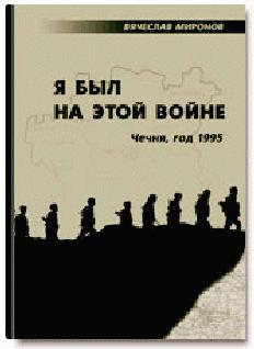 3 апреля 1915 года федор артурович принял командование 3-м конным корпусом (10-я кавалерийская, 1-я донская и 1-я терская казачьи дивизии)