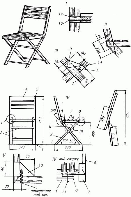 Складной стул со спинкой своими руками чертежи