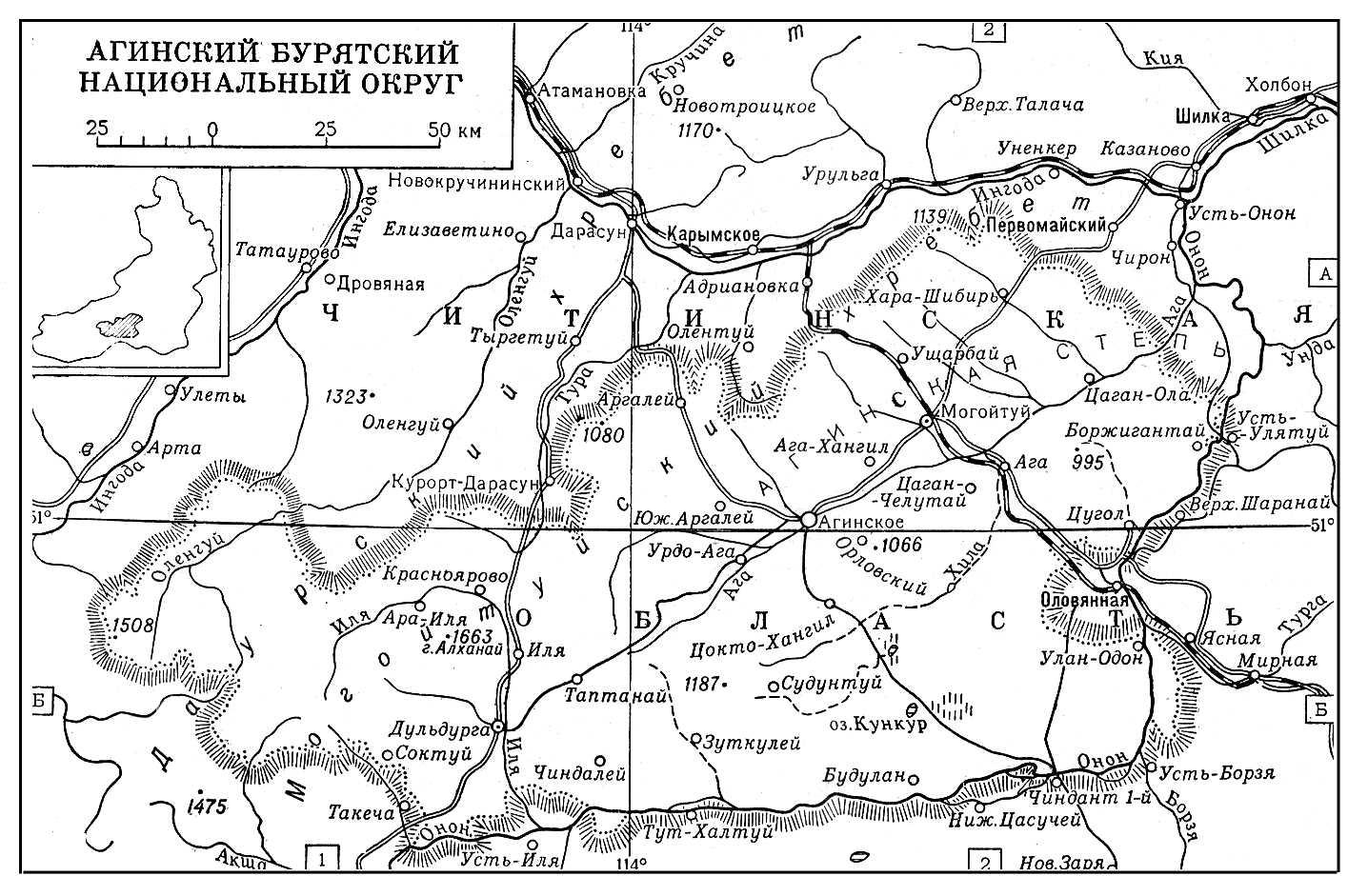 Большая Советская Энциклопедия (АГ)
