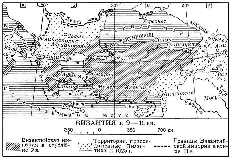 Большая Советская Энциклопедия (ВИ)