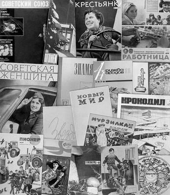 Большая Советская Энциклопедия (ЖУ)