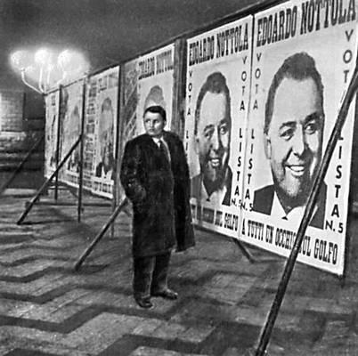 Большая Советская Энциклопедия (ИТ)