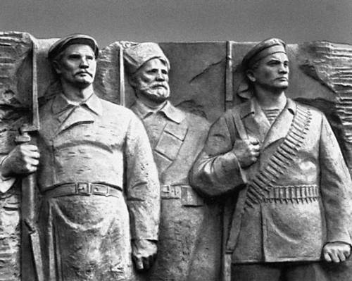 Большая Советская Энциклопедия (ТО)