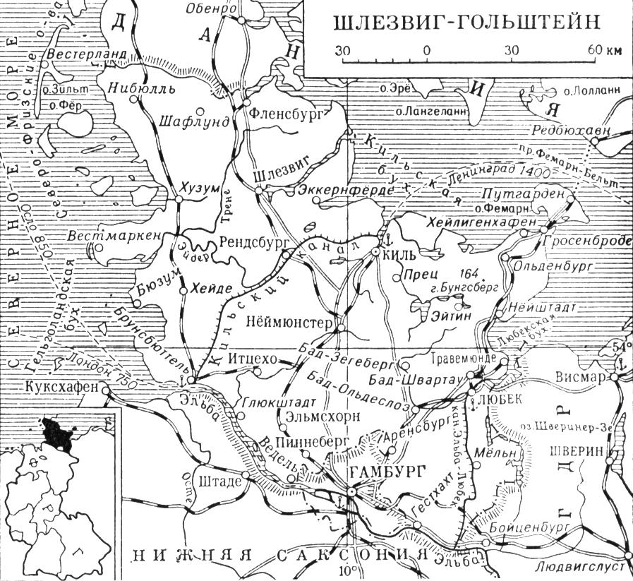 Большая Советская Энциклопедия (ШЛ)