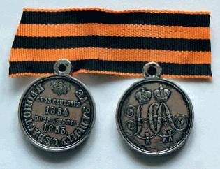 """Медаль """"в память войны 1853–1856гг."""". светлая бронза - для ."""