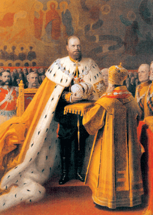 Символы, святыни и награды Российской державы. часть 2