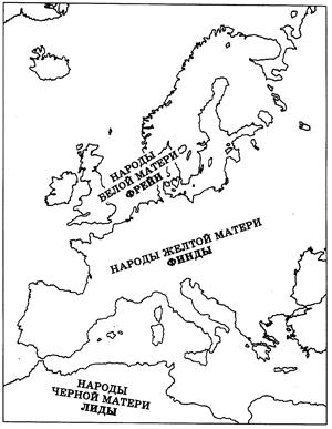 Мистерии Евразии