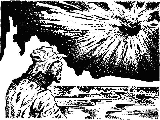 ФАТА-МОРГАНА 8 (Фантастические рассказы и повести)