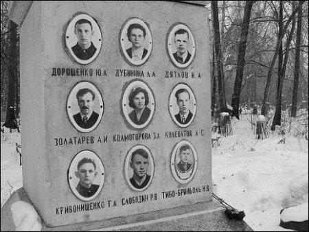 Тайна аварии Дятлова